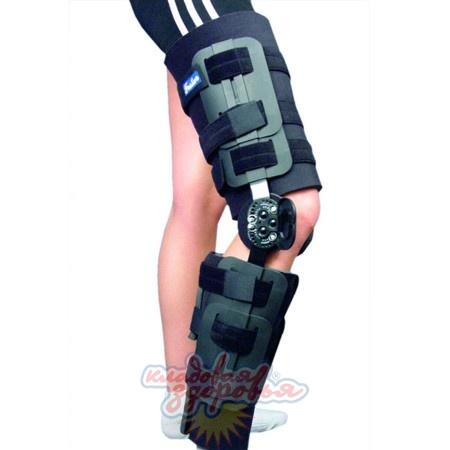 Купить, продажа в Тюмени ортез коленного суства. FS 1204