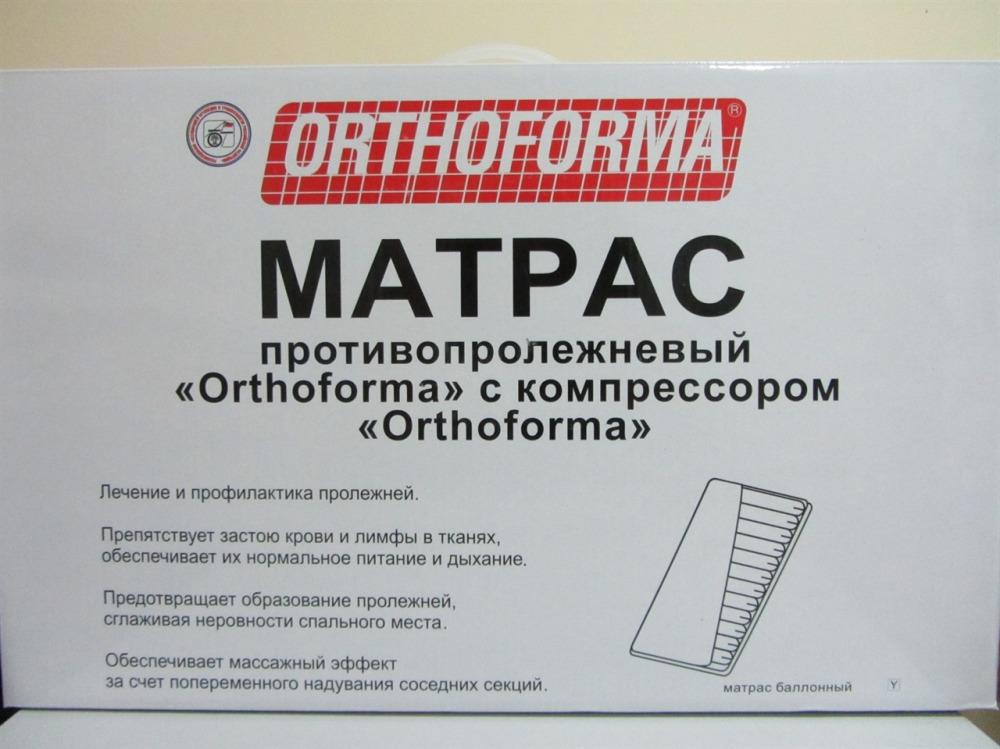 Баллонный противопролежневый матрас Orthiforma M 0022. Медтехника 72. Тюмень. Купить.